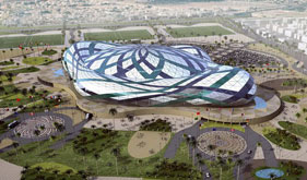 Lusail-Sports-Arena